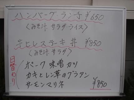 599_2