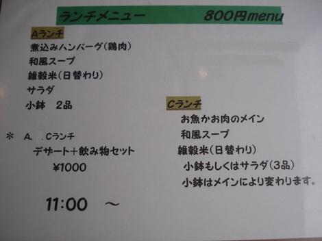 Dsc03400r