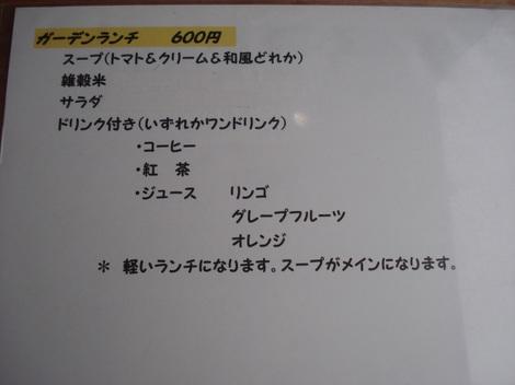 Dsc03401r